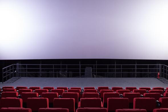 Zdjęcie przedstawiające fragment sali kinowej